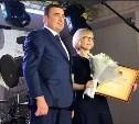 За проект «Школодром» команду «Слободы» наградили премией и  пряником