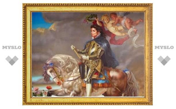 Представлен неизвестный конный портрет Майкла Джексона