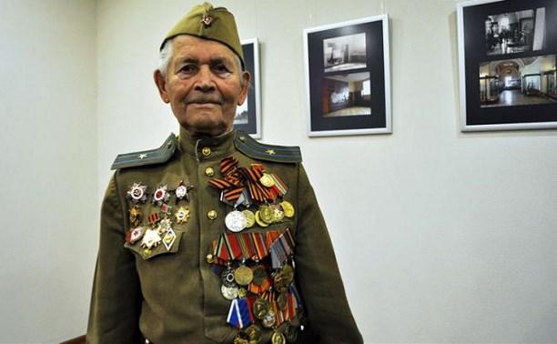 На День города трем ветеранам войны официально присвоят звания Почетных граждан Тулы