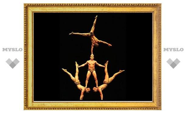 Знаменитый Cirque du Soleil впервые выступит в Санкт-Петербурге