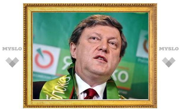 Выборы-2011: 24 ноября Тулу посетит Григорий Явлинский