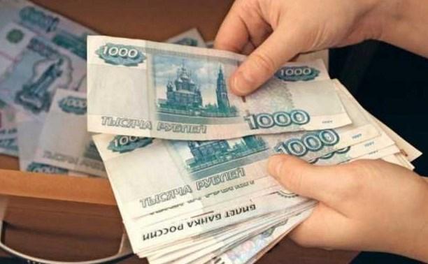 Экс-директора Заокского культурно-досугового центра осудят за мошенничество