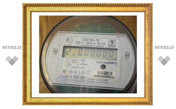 Как тулякам сэкономить на электричестве