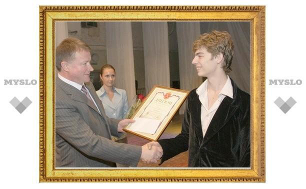 Губернатор области наградил победителей Дельфийских игр