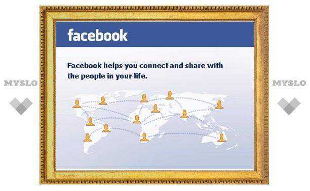 Facebook анонсировал бесплатный мобильный сервис Zero