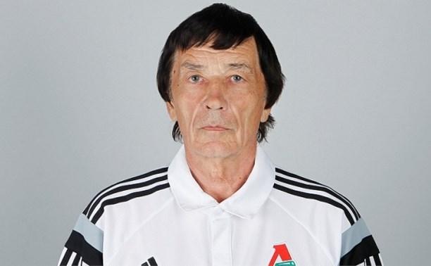 В заявке «Арсенала» отсутствует тренер по физподготовке