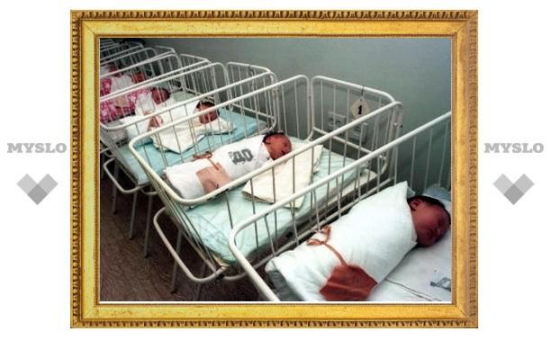 В Тульской области растет рождаемость