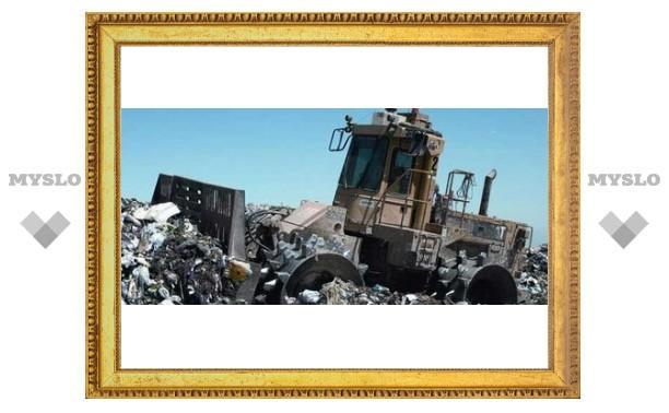 В Туле появится новая мусорная свалка