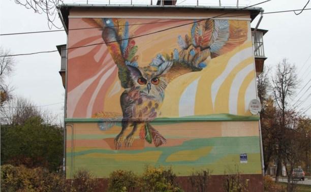 В Туле стартовал конкурс граффити «Другое восприятие»