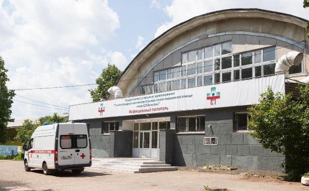 Манеж «Арсенала» продезинфицировали после закрытия инфекционного госпиталя