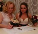 В России планируют запретить браки с трансгендерами
