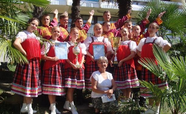 Щекинская «Симпатия» завоевала высшую награду на Международном фестивале в Сочи