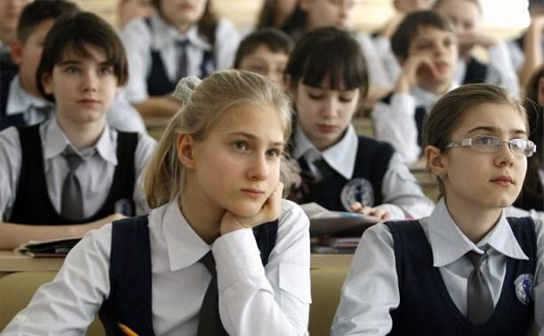 В России школьникам разрешат сдавать ЕГЭ раньше 11 класса