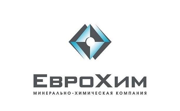 ЕвроХим перевыполнил план поставок удобрений в Тульской области
