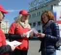 Тульские железнодорожники проведут акцию «Стоп ВИЧ/СПИД»