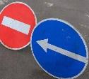 На время «Тульского марафона» в центре города запретят парковку и ограничат движение