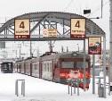 Центральная пригородная пассажирская компания хочет увеличить почти в два раза тарифы в Тульской области