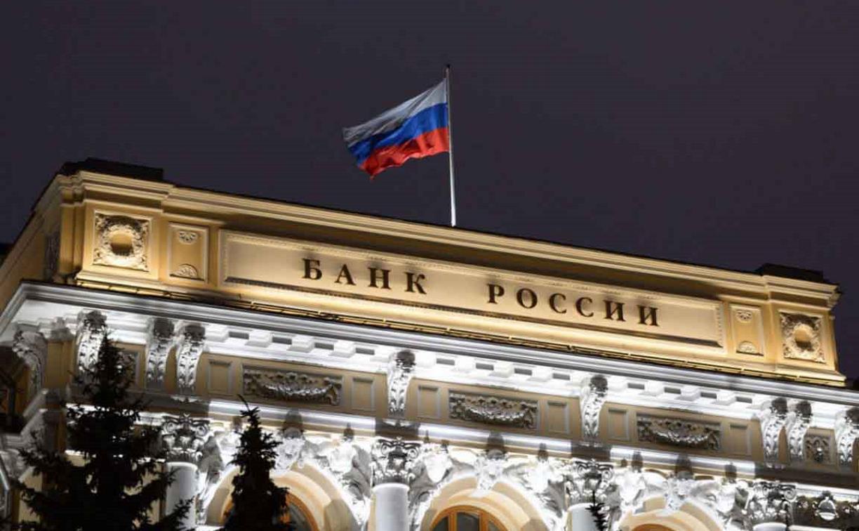 Мошенники, хитрые банки и мисселинг: на что туляки жалуются в Банк России