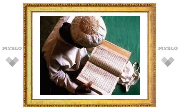 Около 96% мусульман соблюдают пост в месяц Рамадан