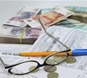 Тульская область на 9-м месте в рейтинге роста стоимости ЖКУ