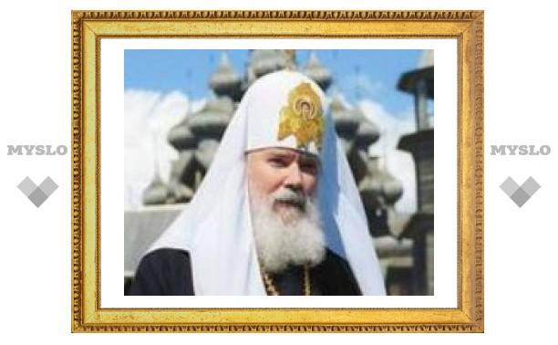 Начинается визит Алексия II в Белоруссию