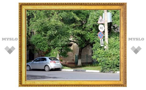 В Туле около педагогичекого университета не будет парковки