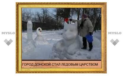 В Донском появился парк ледовых скульптур