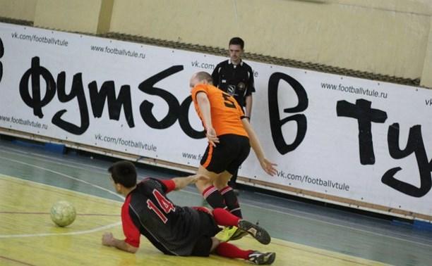 В городском чемпионате по мини-футболу завершился первый круг