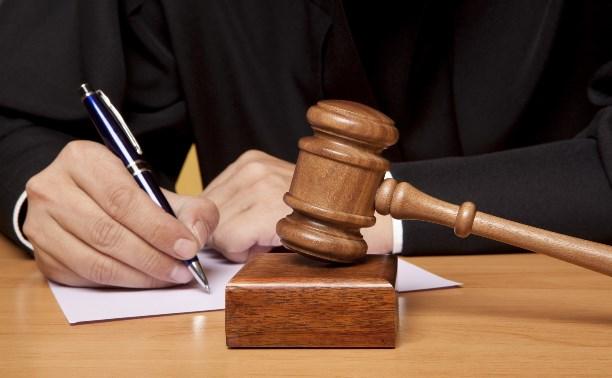 Веневский суд оштрафовал птицефабрику на 600 тысяч рублей и обязал убрать «куриный могильник»