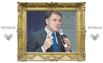 Губернатор Тульской области Владимир Груздев: «Каждого чиновника я буду доставать до печенки!»