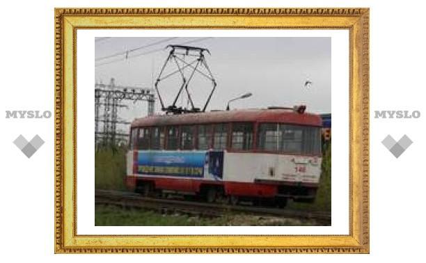В Туле трамвай сбил пенсионера