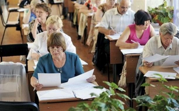 Для учителей русского языка введут ежегодную олимпиаду