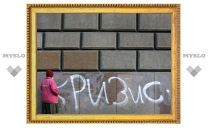 Россияне перестали верить в рост отечественной экономики