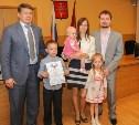 В Туле молодые семьи получили  сертификаты на приобретение жилья