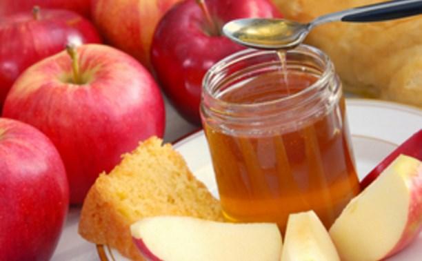 Богородицкий дворец-музей приглашает на яблочное чаепитие