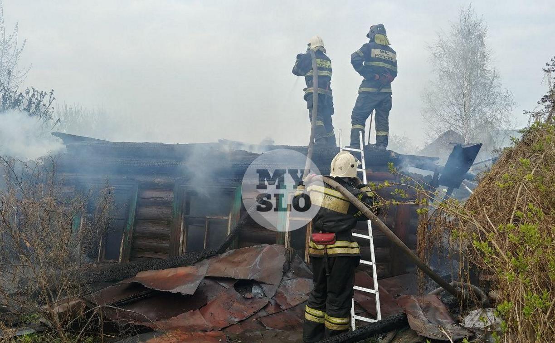 Рядом с тульским цирком сгорел частный дом