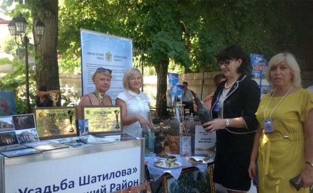 Тульская делегация приняла участие в III Крымском туристском форуме