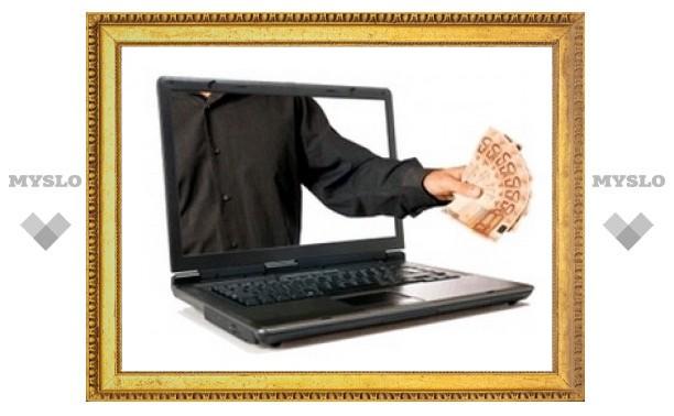 Правительство Тульской области экономит деньги за счет электронных торгов