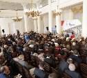 В Туле проходит культурный форум регионов ЦФО