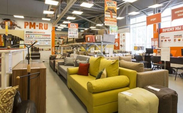 «Первый мебельный» продавал тулякам диваны по двойным ценникам