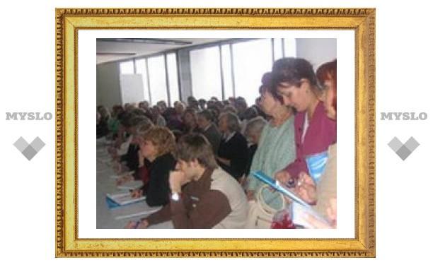 В Туле прошел семинар для ТСЖ