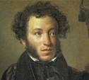 6 июня - день рождения Пушкина
