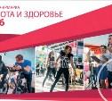 В «Макси» откроется выставка-ярмарка «Красота и здоровье»
