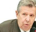 В Туле открылся VIII Общероссийский медицинский форум ЦФО