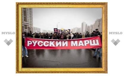 """4 ноября в Туле состоится """"Русский марш"""""""