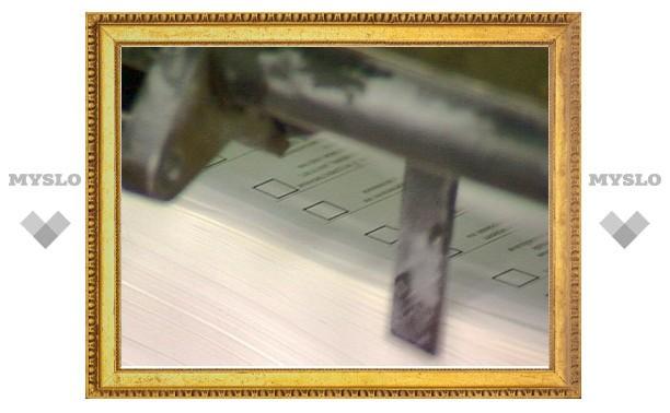 В Туле отпечатали бюллетени для выборов Президента