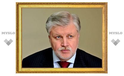 Единоросы признали невозможность принудительной отставки Миронова