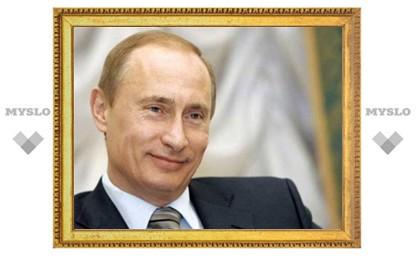 Владимир Путин поздравил губернатора Тульской области с Днем Победы