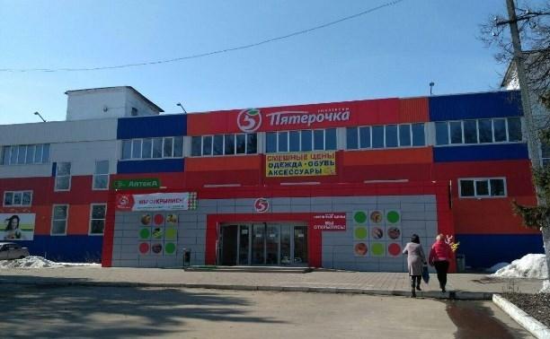 Нарушение пожарной безопасности в богородицком ТЦ: подозреваемый просит закрыть дело