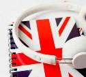 Рособрнадзор посоветовал отрепетировать экзамен по английскому языку